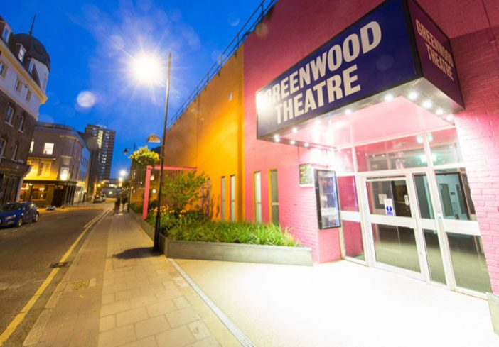 Greenwood Theatre new bright entrance - Clearstone resin bound forecourt